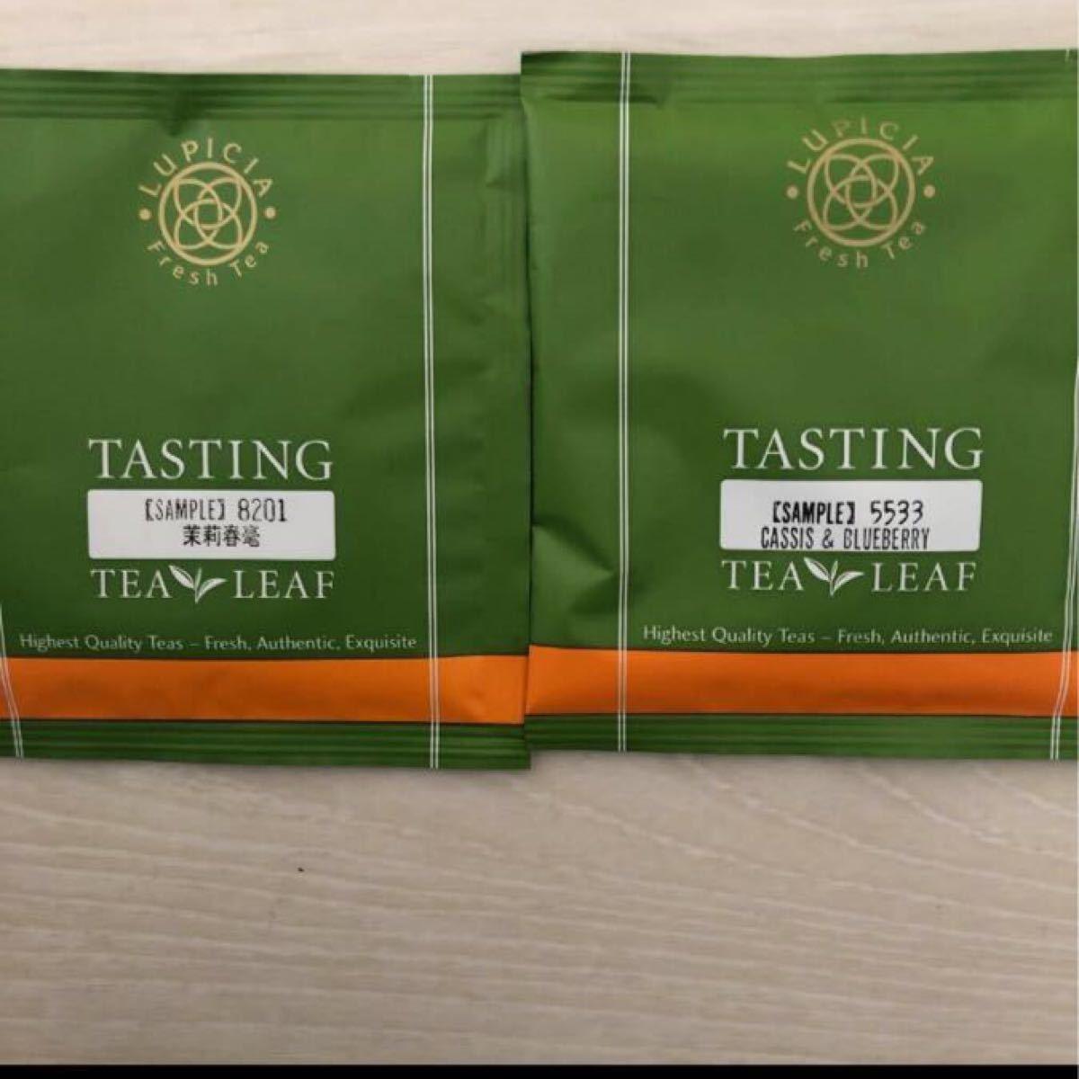 ルピシア  LUPICIA 紅茶 ティーリーフ 6セット お試し