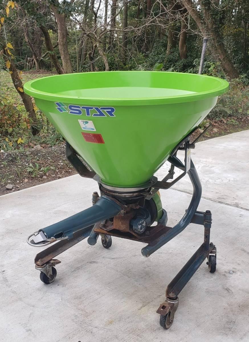 機 肥料 散布 背負動力散布機:農林業機械|株式会社丸山製作所