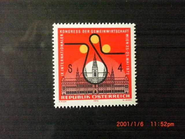 第9回国際経済協議会ウイーン大会記念ー市庁舎と会議のエンブレム 1種完 未使用 1972年 オーストリア共和国 VF/NH_画像1