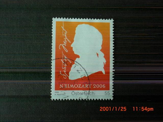 モーツァルト生誕250年記念 1種完 使用済 2006年 オーストリア共和国 VF/NH_画像1