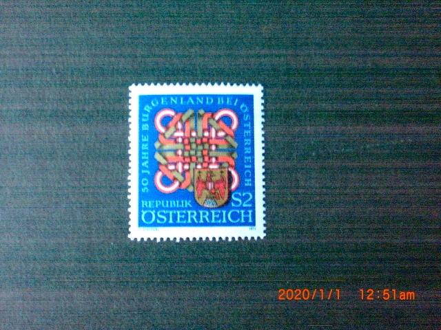 ブルゲンランド加入50年記念 1種完 未使用 1971年 オーストリア共和国 VF/NH_画像1