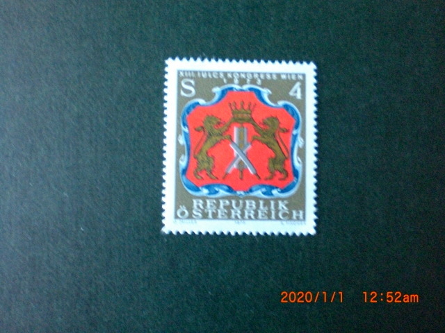 皮革産業組合第13回総会記念ーベニス・タナーズの紋章 1種完 未使用 1973年 オーストリア共和国 VF/NH_画像1