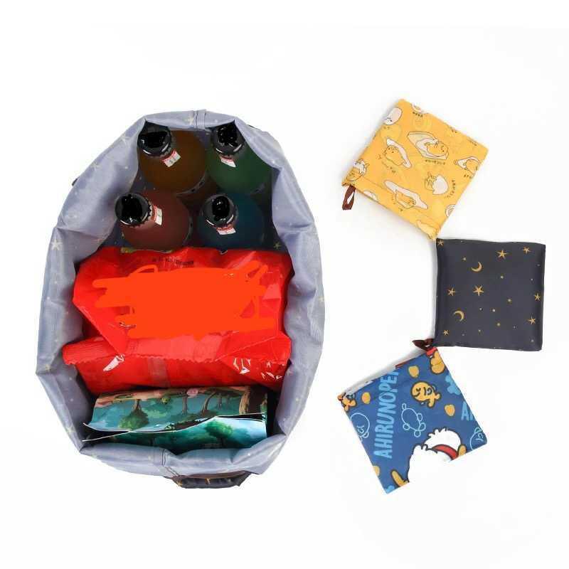 リラックマ ぐでたま エコバッグ リラックマ ショッピングバッグ ×2 折りたたみ コンパクト