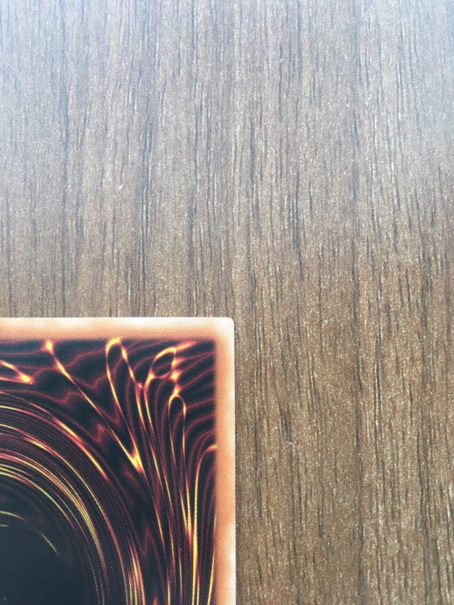 遊戯王 ダーク・レクイエム・エクシーズ・ドラゴン プリズマティックシークレットレア プリズマ プリシク PHRA-JPS01_画像4