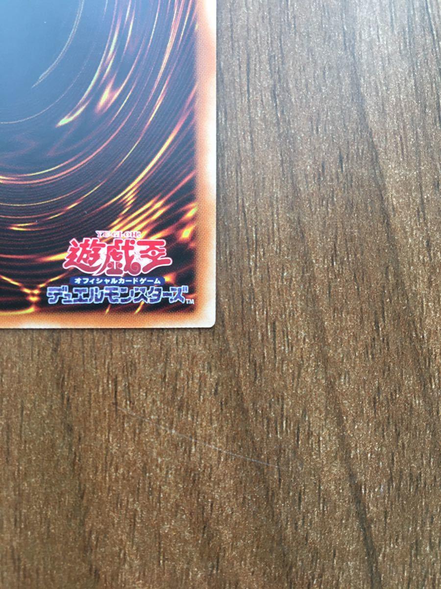 遊戯王 ダーク・レクイエム・エクシーズ・ドラゴン プリズマティックシークレットレア プリズマ プリシク PHRA-JPS01_画像5