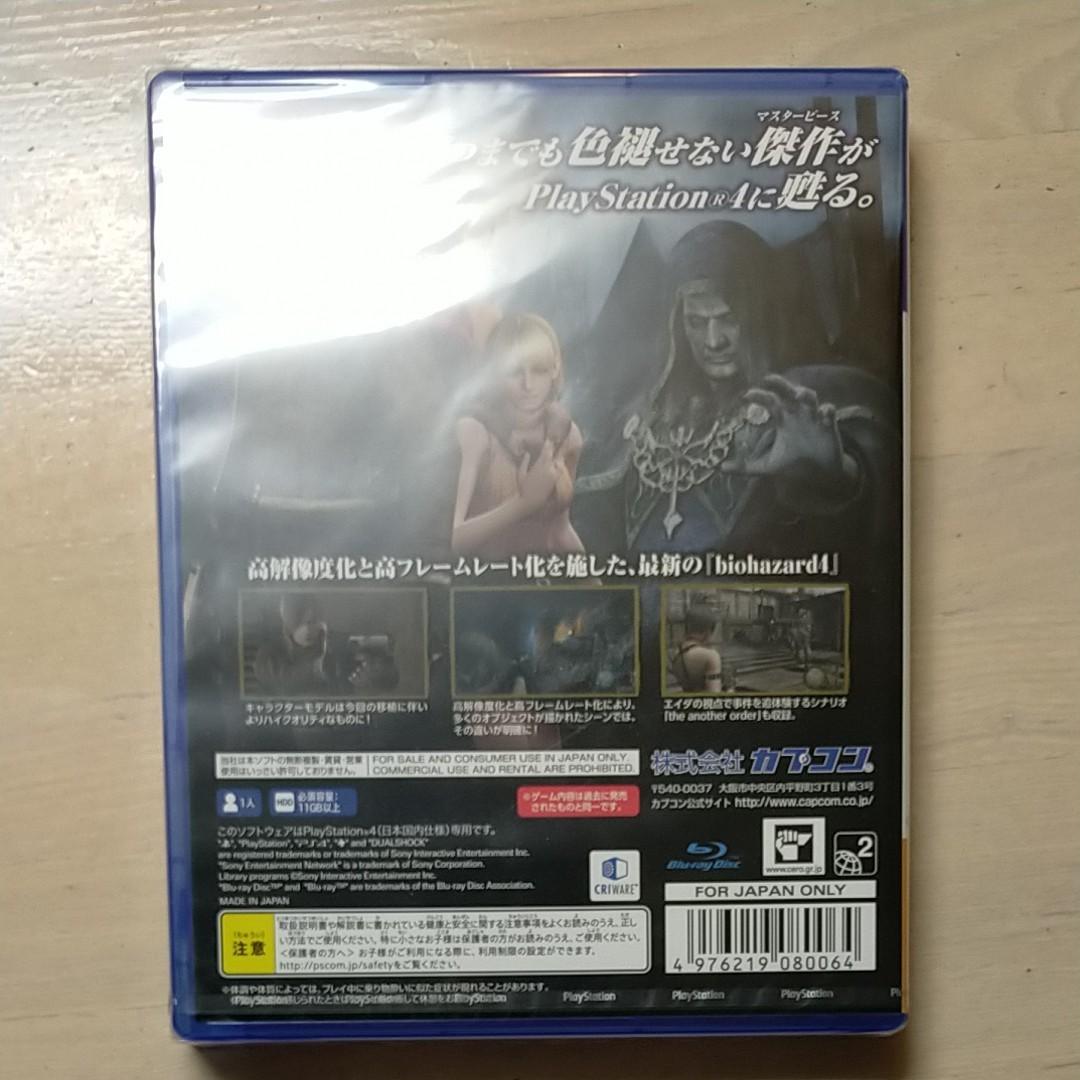 バイオハザード4 PS4 新品未開封