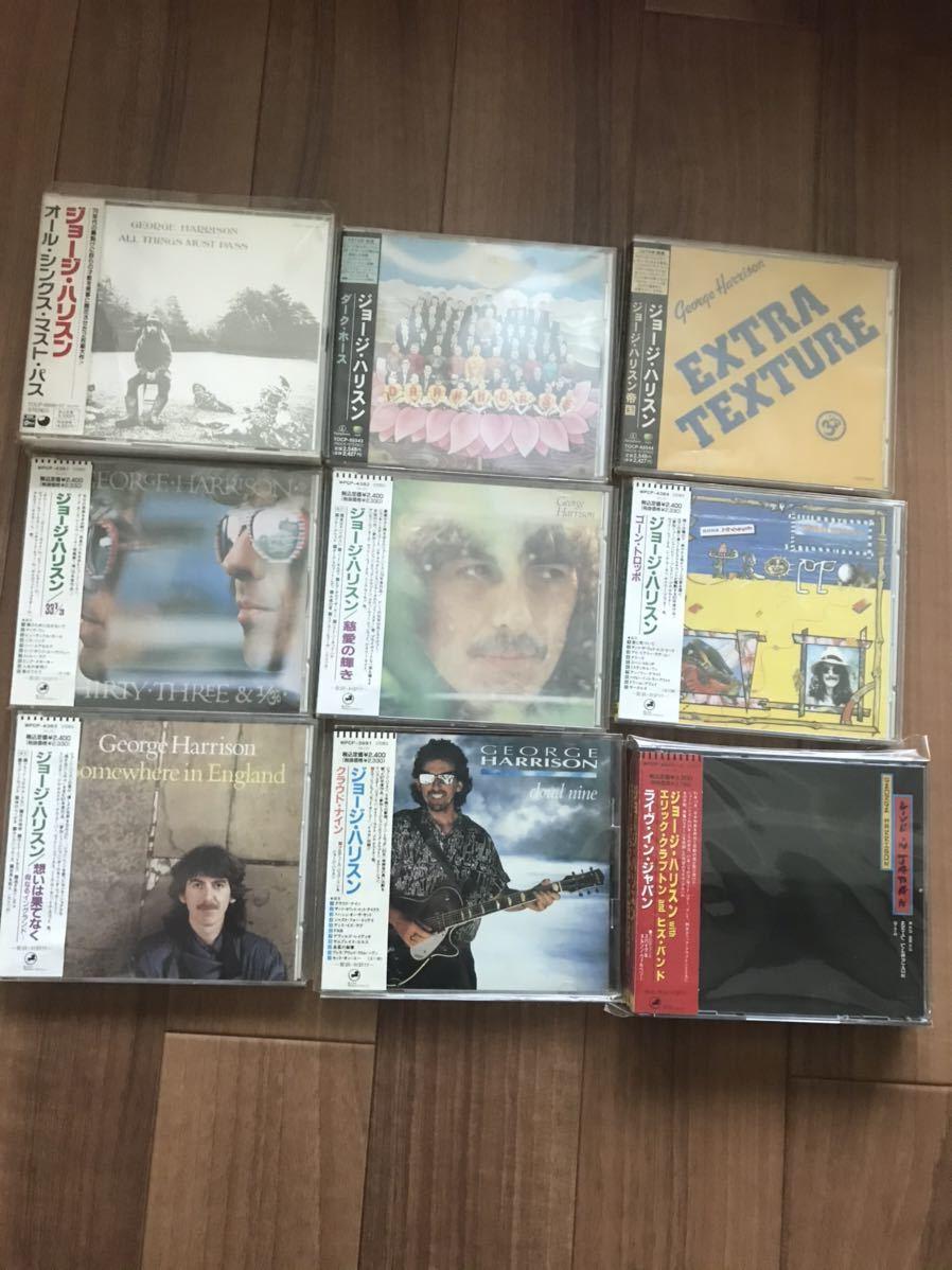 ジョージハリスン CD 9枚セット