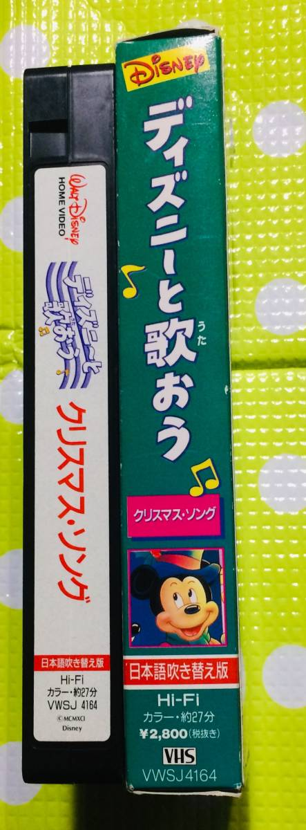 即決〈同梱歓迎〉VHS ディズニーと歌おう「クリスマス・ソング」 日本語吹替え版 ディズニー アニメ◎その他ビデオ多数出品中θ6184_画像3