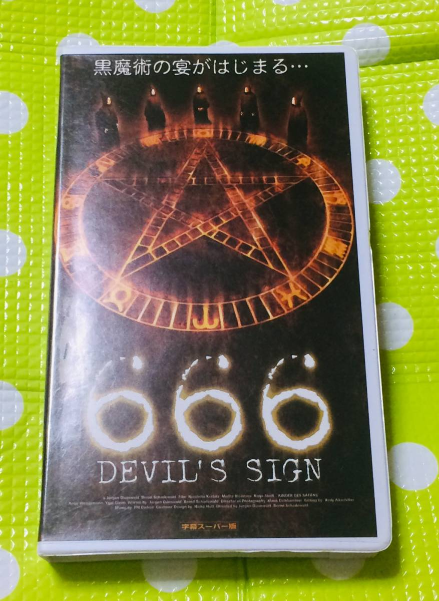 即決〈同梱歓迎〉VHS 666 字幕スーパー 映画◎その他ビデオ多数出品中θ6264_画像1