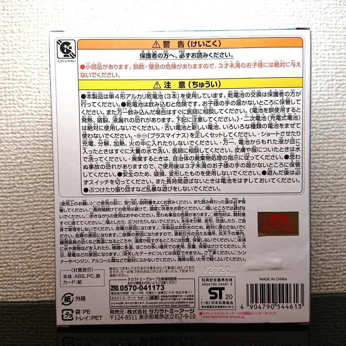 新品!【初回限定カード付属!】ダイの大冒険:ポータブルアドベンチャー_画像2