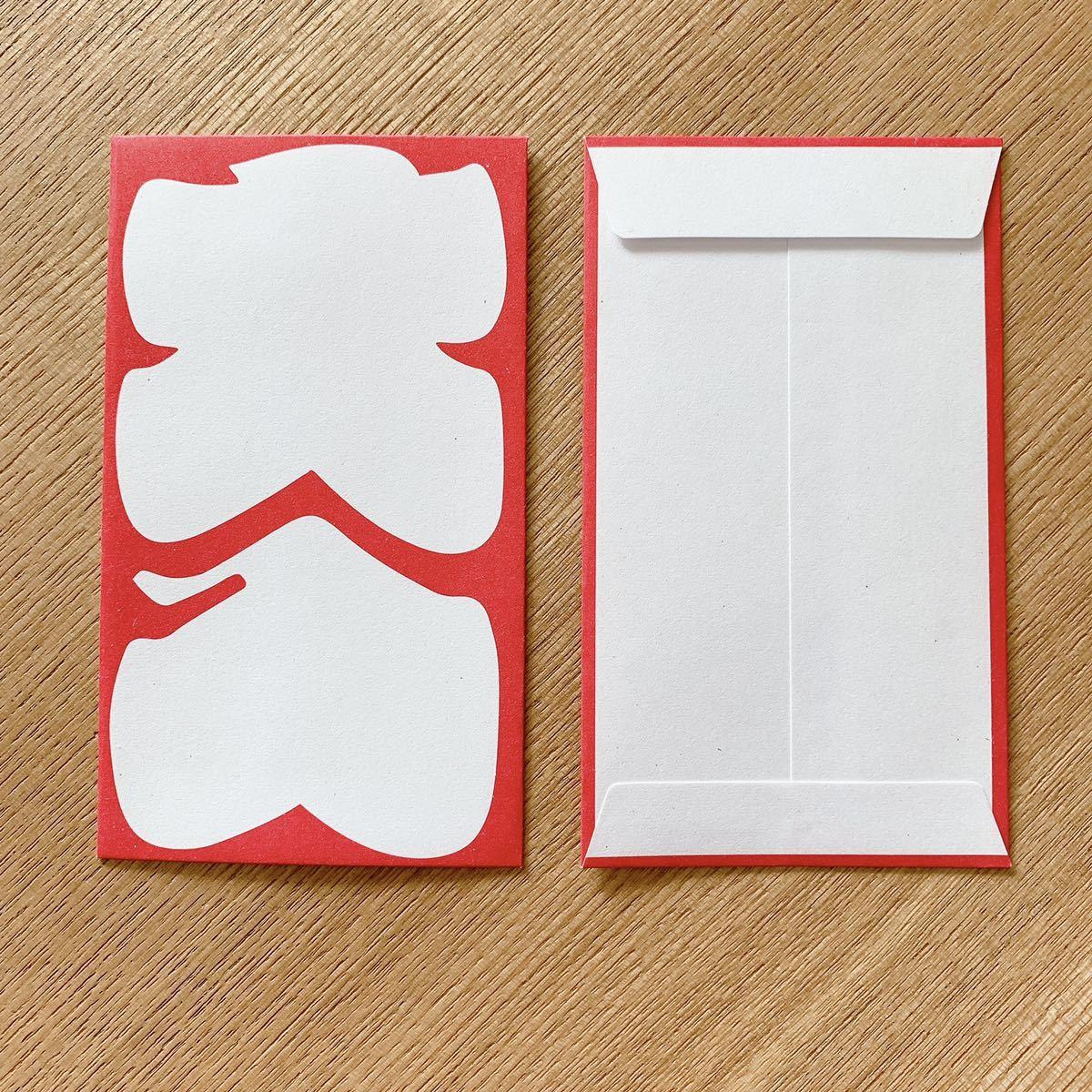 ポチ袋 9枚セット 紅白 お年玉 正月 祝儀袋 お年玉袋 ◯即決 ◯送料無料_画像2
