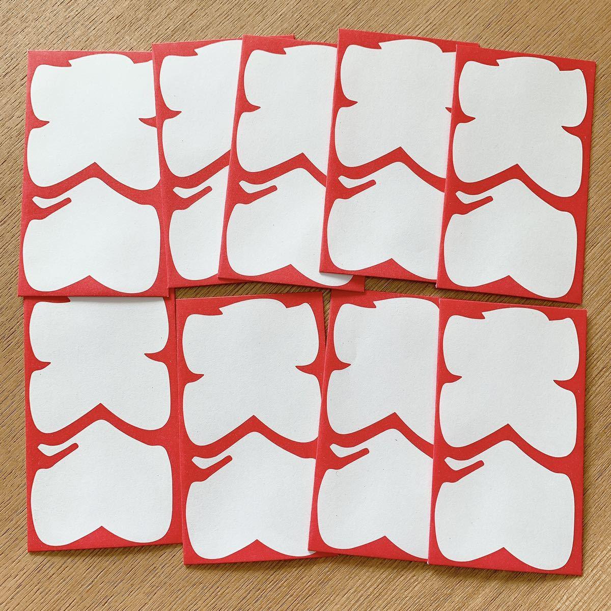 ポチ袋 9枚セット 紅白 お年玉 正月 祝儀袋 お年玉袋 ◯即決 ◯送料無料_画像1