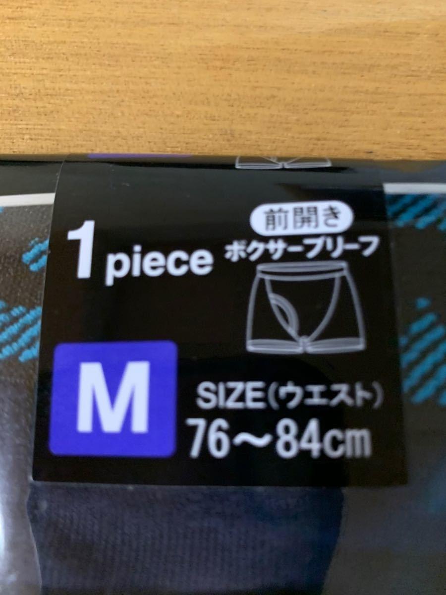 メンズパンツ ボクサーブリーフ 2パック