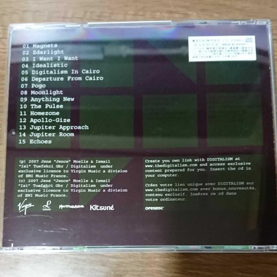 【送料無料】デジタル主義 デジタリズム Digitalism Idealism (初回限定盤) 帯付き CD