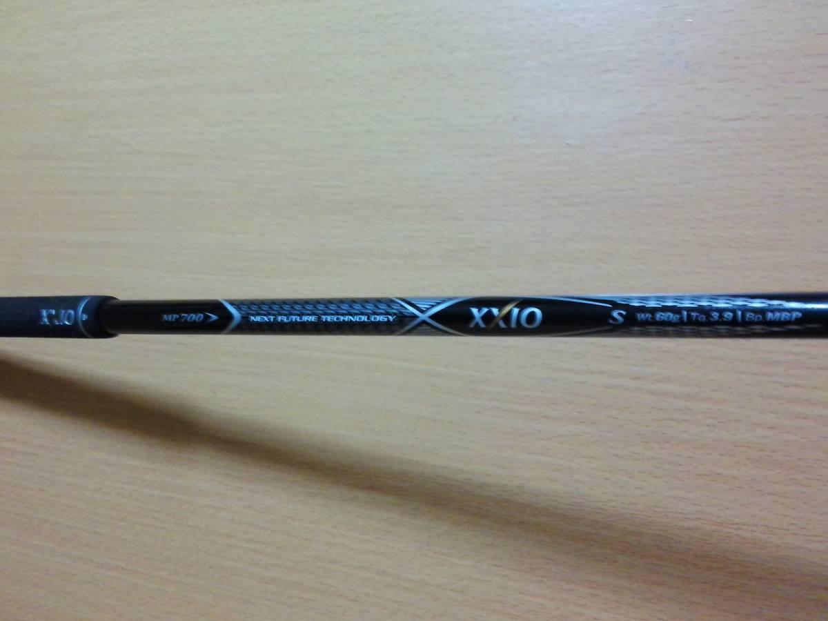 ダンロップ DUNLOP ゼクシオ XXIO ゼクシオセブン XXIO7 5~P 6本セット MP700 S レッド仕様 カラーカスタム 2012年モデル_画像4