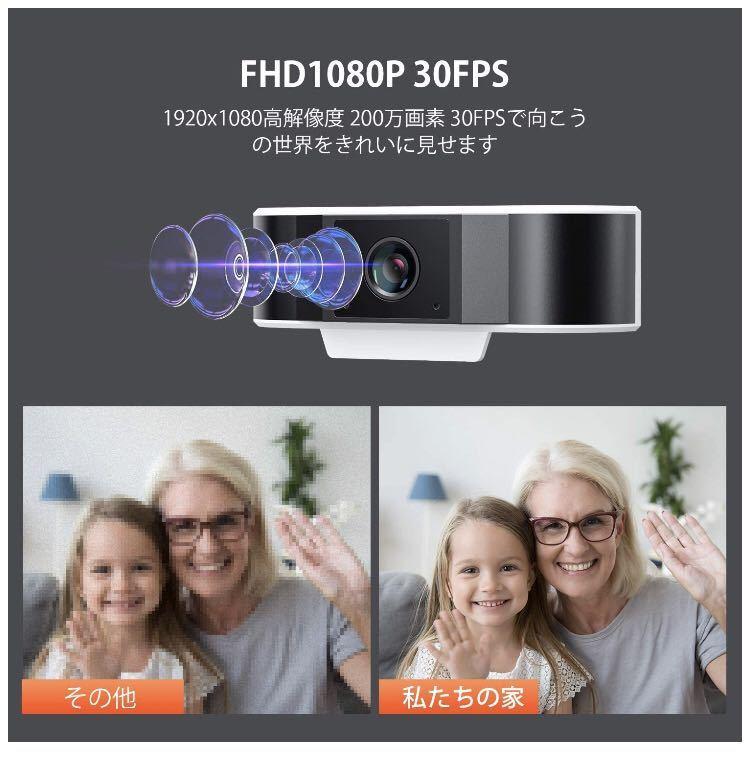ウェブカメラ マイク内蔵 Webカメラ 30FPS 1080P 200万画素 USB 広角110° 交換性広い ビデオレ コーダー ストリーミング/会議ビデオ