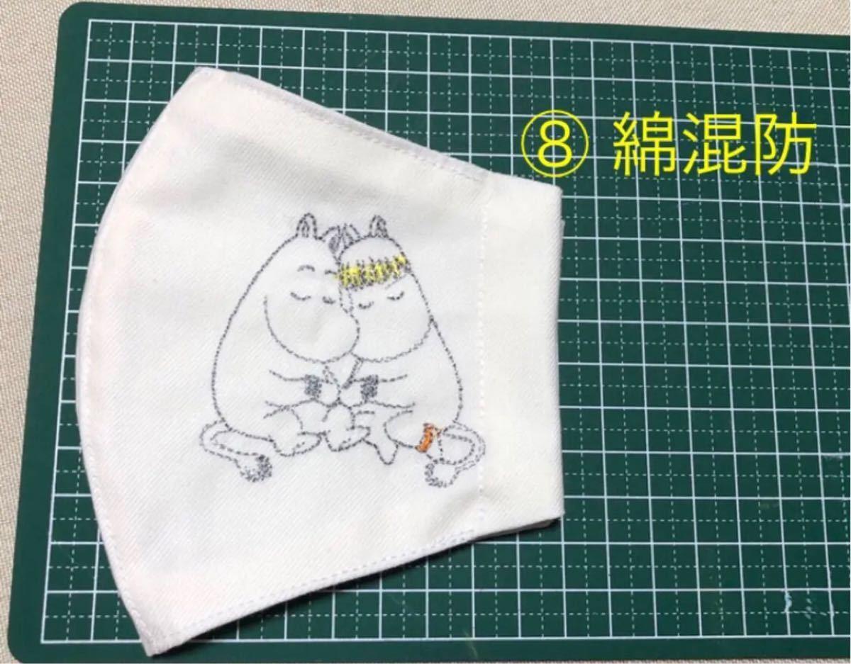 ちか様専用 立体インナー  イニシャル刺繍