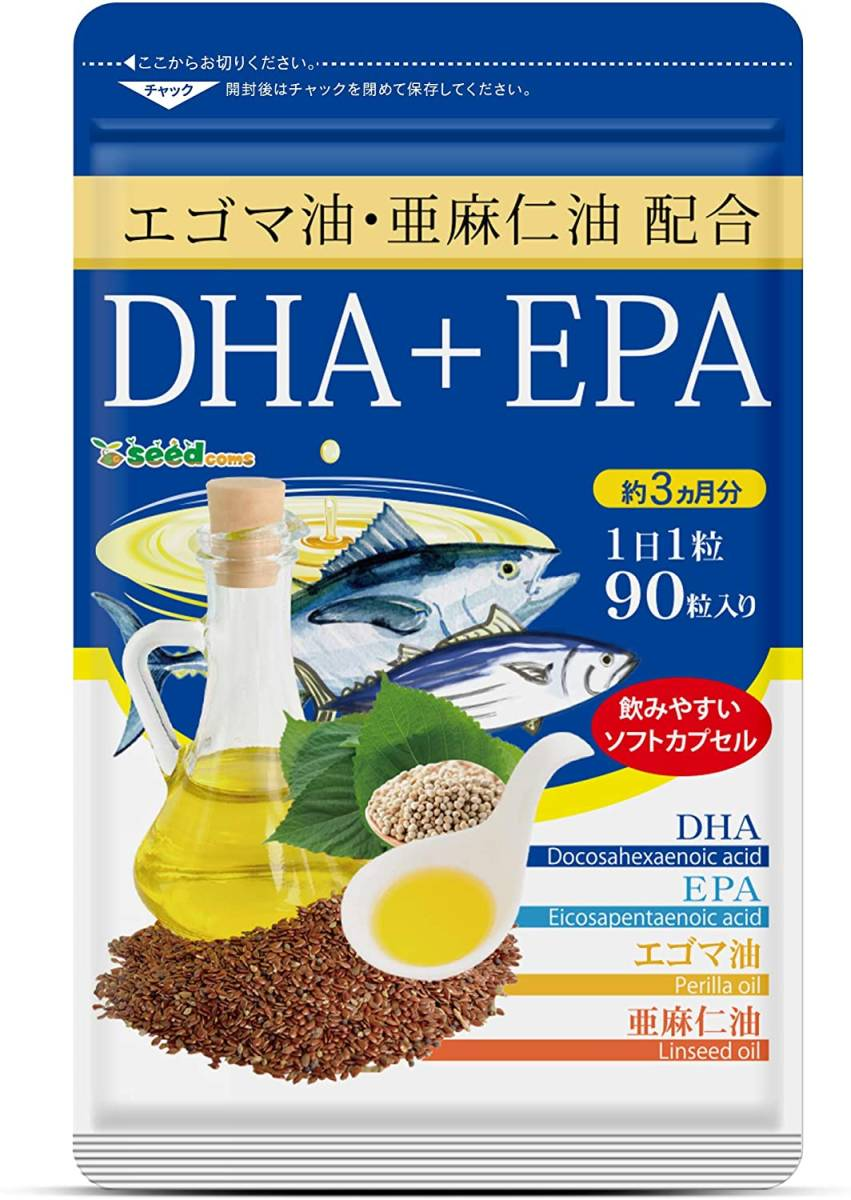 未開封新品 DHA+EPA 亜麻仁油 エゴマ油配合 オメガ3 約5ヶ月分 シードコムス_画像1