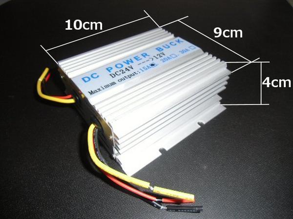 DC DC デコデコ コンバーター 24V→12V 電圧変換器 15A/変圧器 トラック ナビ オーディオ E_画像3