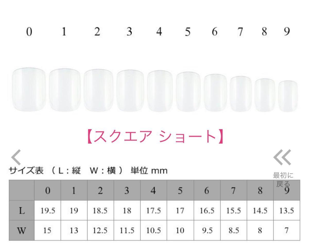 ハンドメイド【ネイルチップ】GN006青系の物静かな大人ネイル!