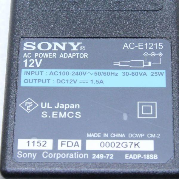 K20 送料520円 SONY ソニー 純正 ACアダプター AC-E1215 センタープラス 12V 1.5A_画像2