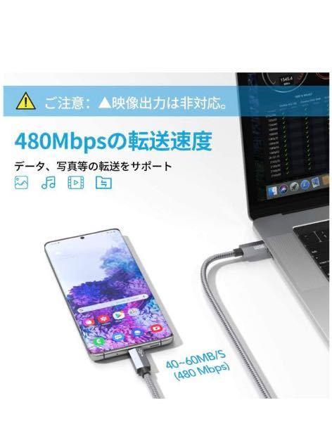 XAOSUN Type C to Type C ケーブル 【100w/5A急速充電 PD/QC対応 】 USB Type C ケーブル グレー 超耐久【2重ナイロン被覆】2M