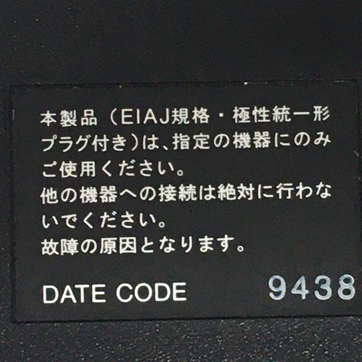 ■カシオ 液晶TV専用 ACアダプター AD-K600J DC6V 750mA /中古品 CASIO τ■_画像6