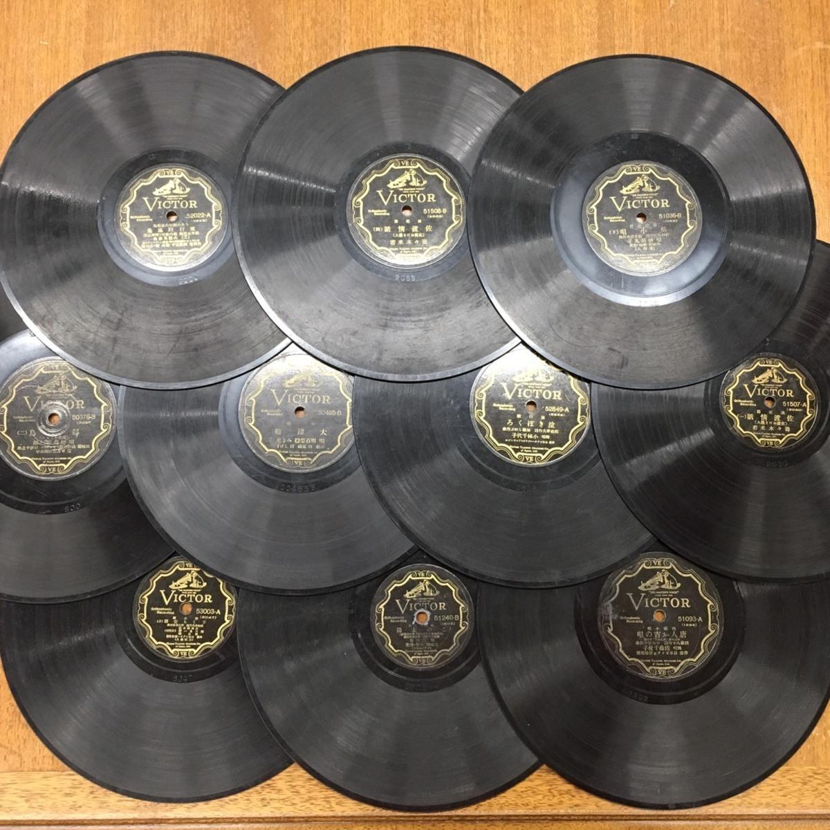 ■ジャンク SPレコード 色々混在30枚セット /中古品 Ж■_画像4