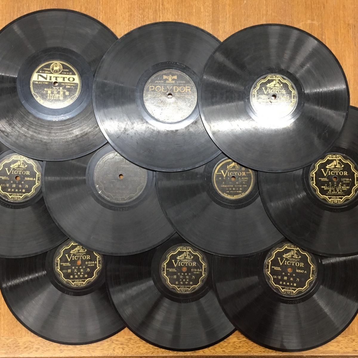 ■ジャンク SPレコード 色々混在30枚セット /中古品 Ж■_画像5