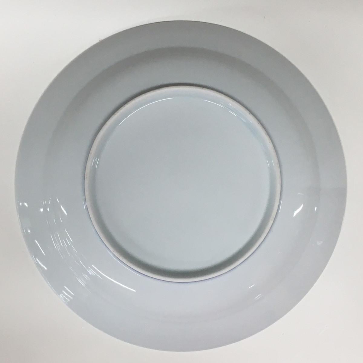 ■有田焼 幸楽窯 干支 飾り皿 申 猿 さる /中古品 ⇔■_画像3