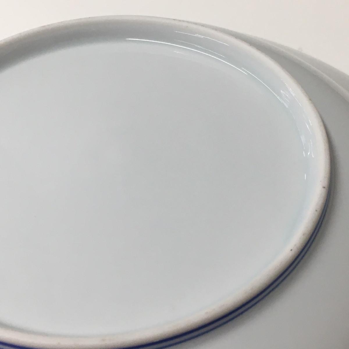 ■有田焼 幸楽窯 干支 飾り皿 申 猿 さる /中古品 ⇔■_画像4