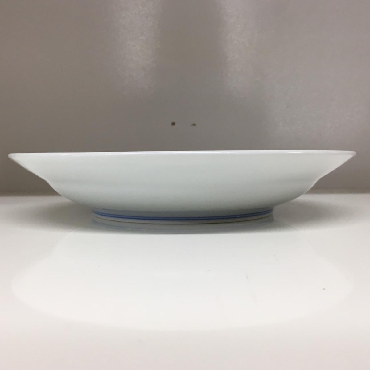 ■有田焼 幸楽窯 干支 飾り皿 子 ねずみ /中古品 ⇔■_画像2