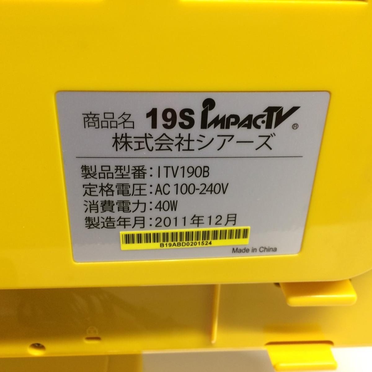 □訳有 シアーズ impactTV ITV190B サントリーバージョン /レア・希少品 τ□_画像5