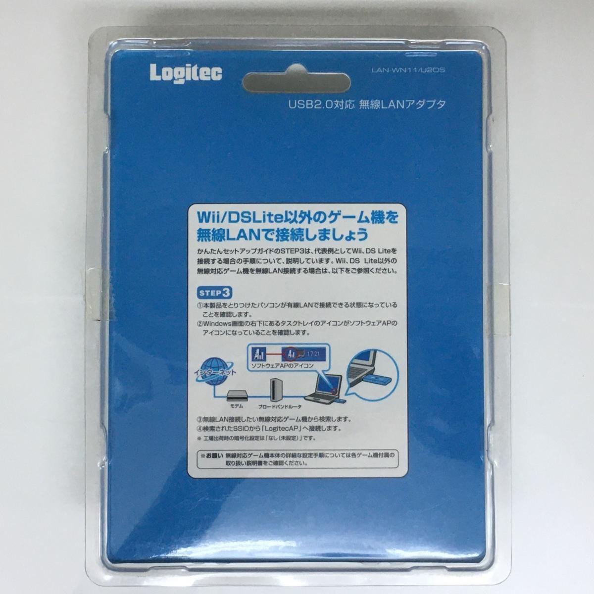 ■ジャンク ロジテック USB無線LANアダプタ LAN-WN11/U2DS /未使用長期保管 Logitec Д■_画像2