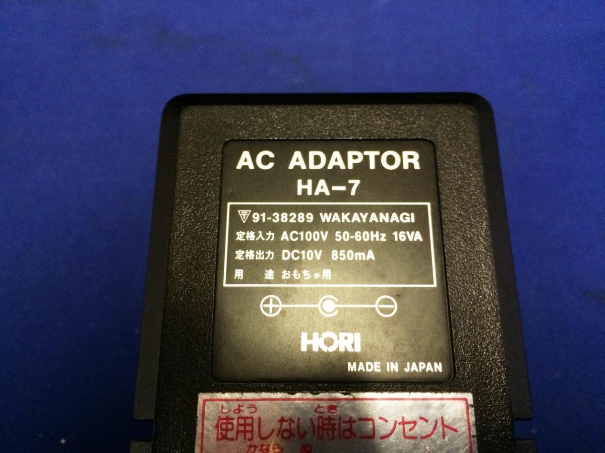 □HORI ACアダプタ HA-7 DC10V-850mA ≫□_画像2