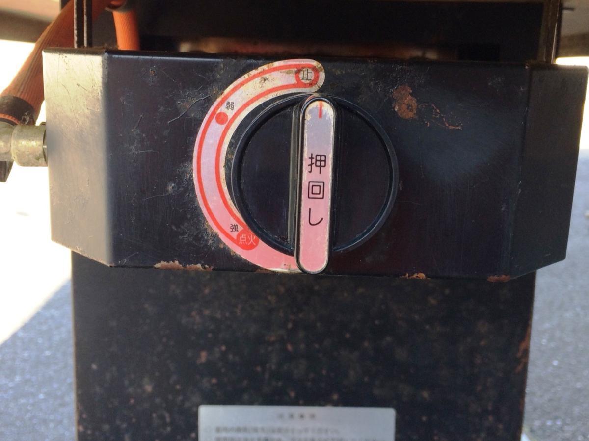 □国際什器株式会社 焼肉ロースター(LPガス用) KM-66E型/店舗(柳井市)引取・近隣配達限定 Э□_画像4