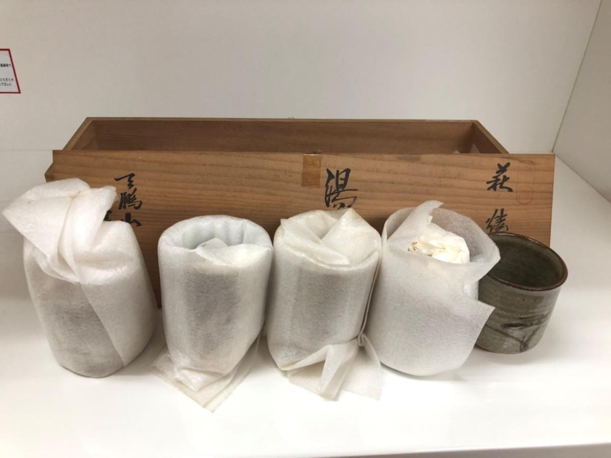 ★萩焼 茶器 湯呑5客セット 共箱付 ⇔★_画像3
