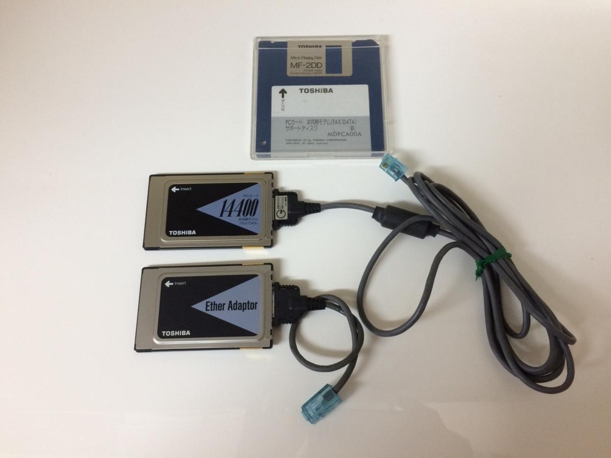 □ジャンク 東芝 PCカード2種類 非同期モデム(MDFCA00A)+イーサアダプタ(LANCT00A) δ□_画像1