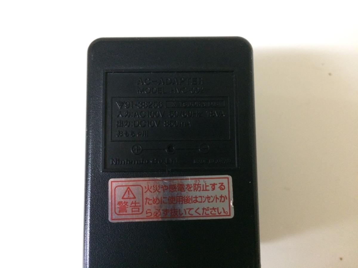 □任天堂 ACアダプタ HVC-002 DC10V-850mA ≫□_画像2