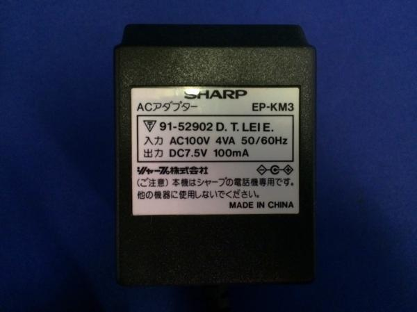 □SHARP ACアダプタ EP-KM3 DC7.5V-100mA ≫□_画像2