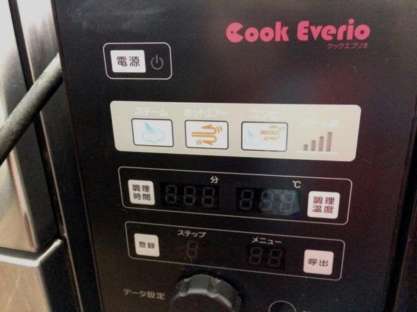 □訳有 ホシザキ スチームオーブン MIC-5TA3/店舗引渡・近隣配達限定品 Э□_画像2