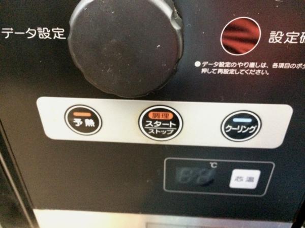 □訳有 ホシザキ スチームオーブン MIC-5TA3/店舗引渡・近隣配達限定品 Э□_画像3