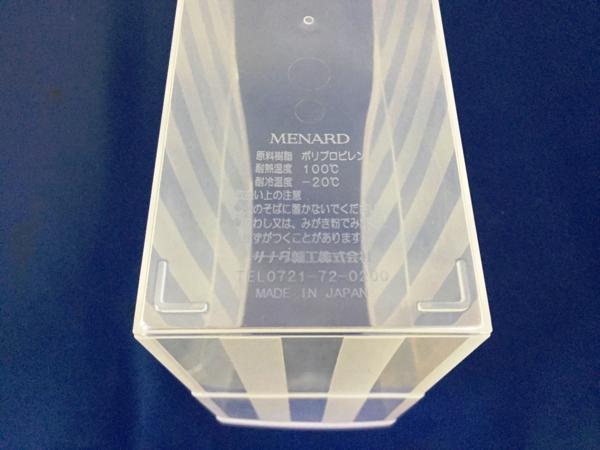 □メナード サロンキープボックス10個セット/未使用品 δ□_画像3