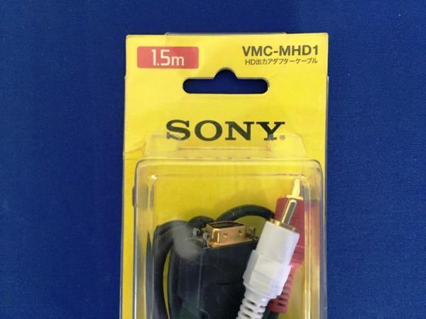 □SONY HD出力アダプターケーブル VMC-MHD1 †□_画像2