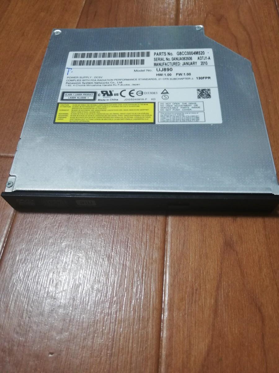 DVDマルチドライブSATA 再生確認済み