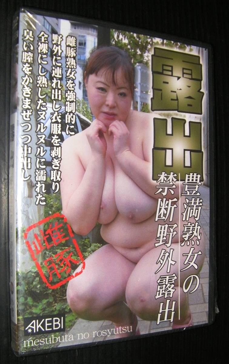 50歳 60歳 熟女 中出し 無修正五十路熟女ドアップのおまんこ画像
