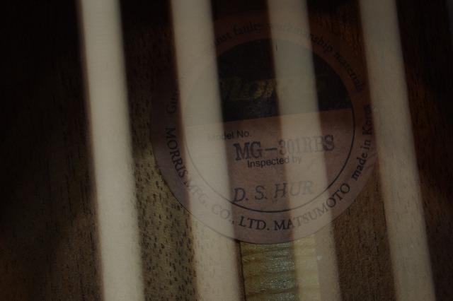 ■価格応談!!■整備品■下取OK!!★MORRIS モーリス MG-301 RBS 定番アコギ! 訳アリ現状特価!G1T20286_画像10