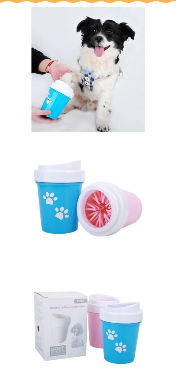 人気急上昇♪便利なペット用足洗浄機【Lサイズ】☆ペット 犬 猫 散歩 ブラシ 掃除 洗う ポータブル クリーニング カップ ブルー RU118_画像2