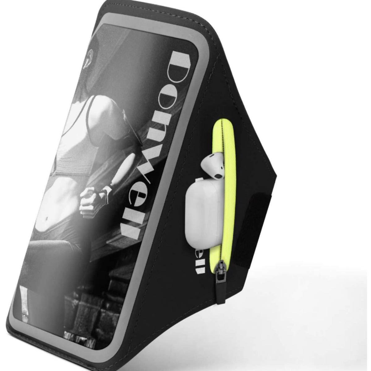 ランニングアームバンド アームバンドairpods専用ポケット付き スマホ