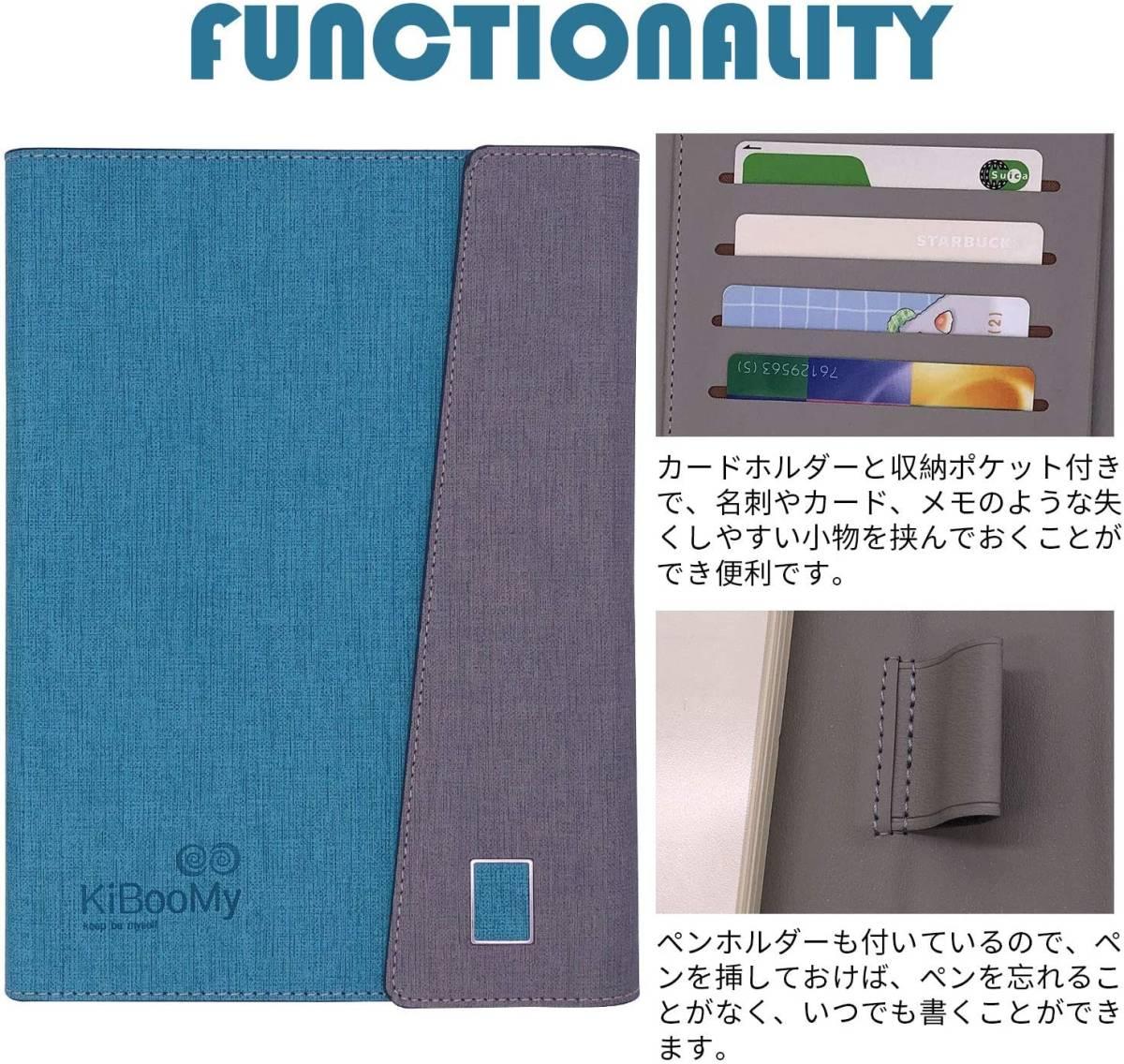 システム手帳カバー A5 KiBooMy PUレザー製 リフィル100枚付属 カード収納ケース付きA5サイズ メモ帳 ノート スタンダードタイプ 6穴リング_画像4